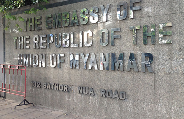 Embassy of Myanmar