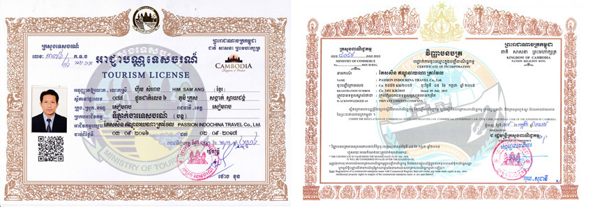 passion-certificate